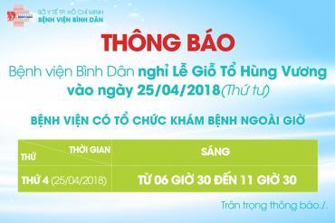 Thông báo: Khám bệnh ngoài giờ ngày nghỉ lễ Giỗ tổ Hùng Vương