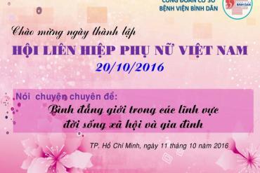 Chào mừng 86 năm ngày thành lập Hội Liên hiệp Phụ Nữ Việt Nam