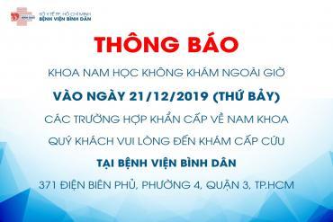 Thông báo Khoa Nam học không khám ngoài giờ ngày 21/12/2019